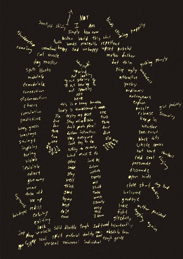 Eric Chen, Mirror Mind poster 3, 2005.jpg