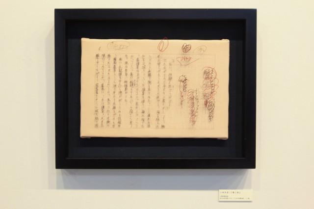 MCJDA-minami-arai-3-652x435