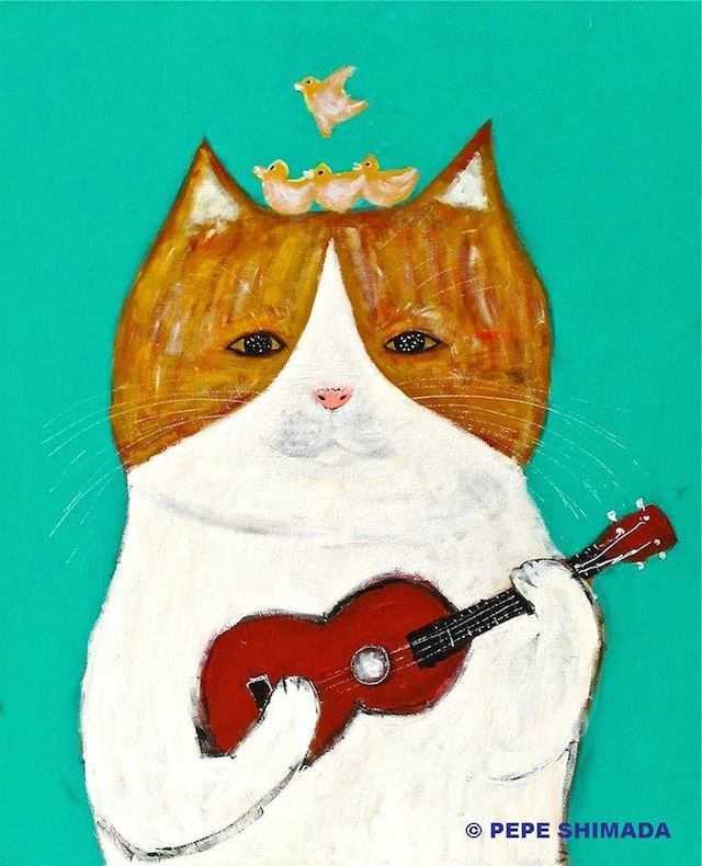 Gold Ukulele Cat