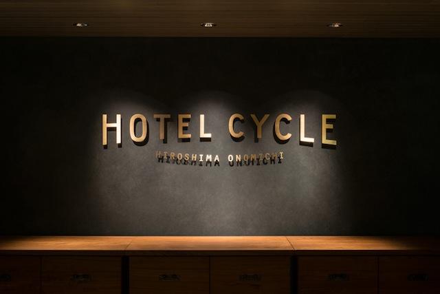 01_Hotel_Cycle_Signage_by_UMA_on_BPO