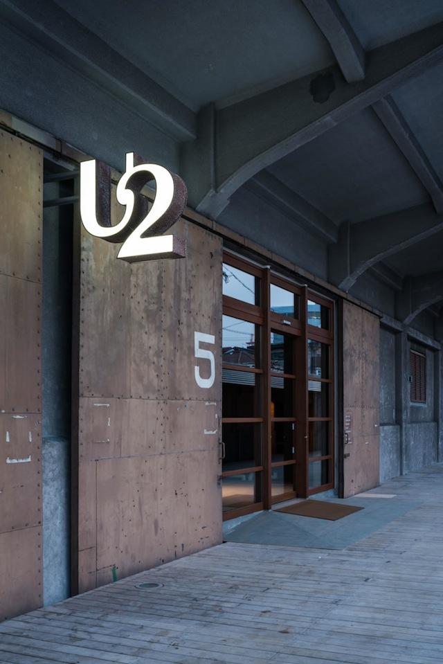 04-uma-u2-onomichi