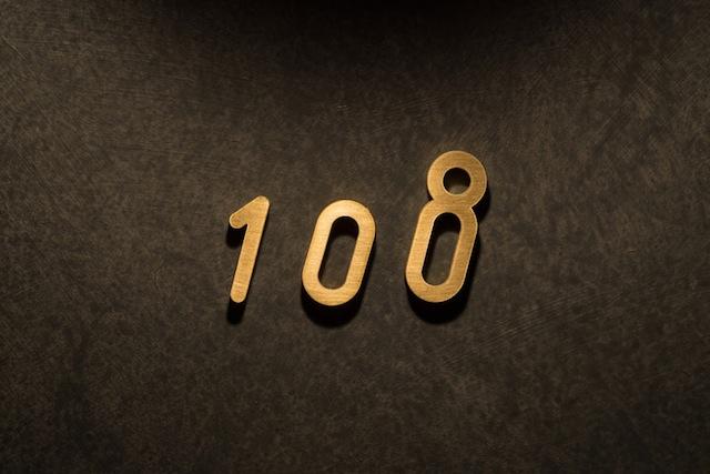 10_Hotel_Cycle_Signage_by_UMA_on_BPO