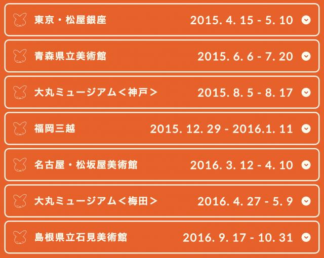 屏幕快照 2015-04-23 下午1.03.43
