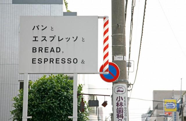 breadep003