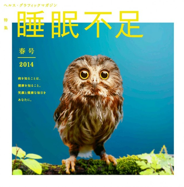 mag_cover03