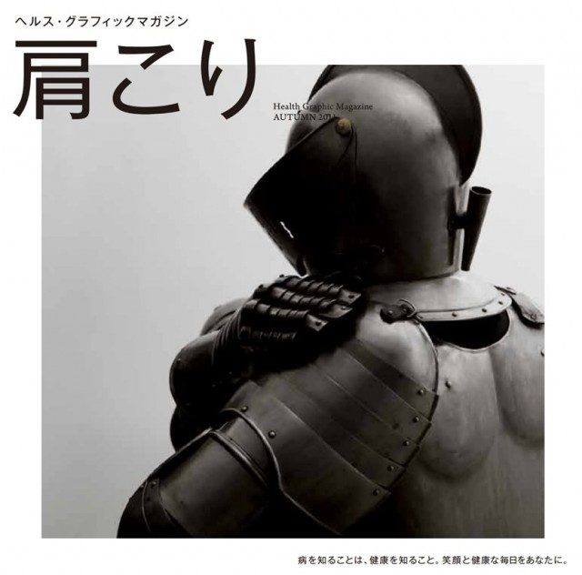 mag_cover05