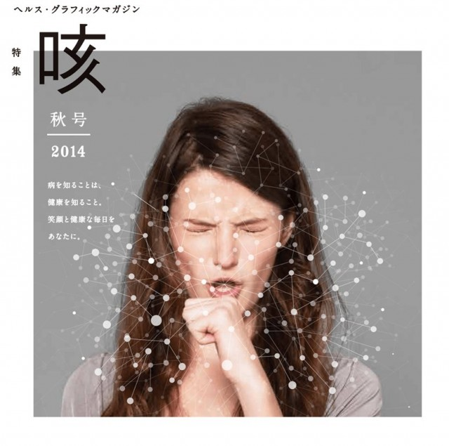 mag_cover08