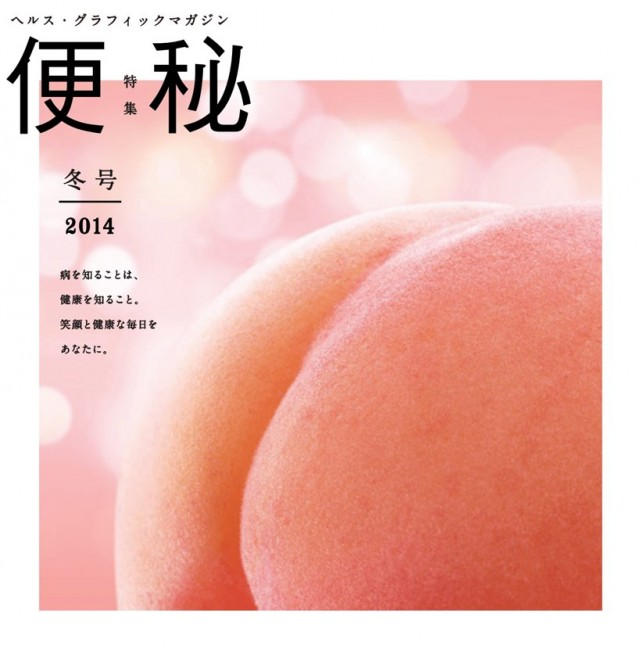 mag_cover09