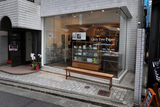 freepaper_store_0