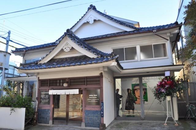 Tokyo_-_Yanaka_064_-_SCAI_The_Bathhouse_(15187739194)