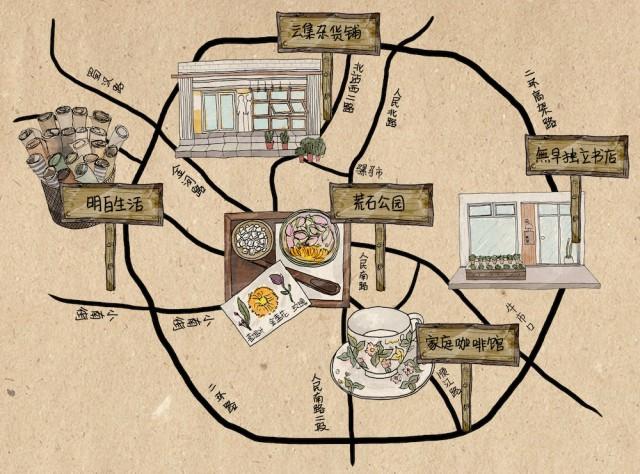 手绘地图 - 成都