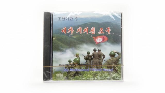 KoreanCD copy_0